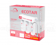 Geyser ECOTAR 5 made in Russia